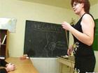 La profesora de biologia se folla al alumno vago